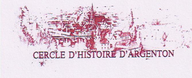 Logo cha 1